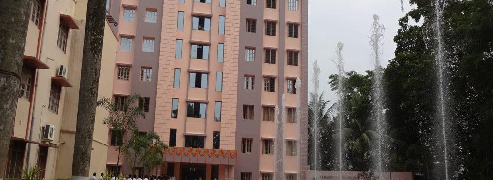RKMRC new campus