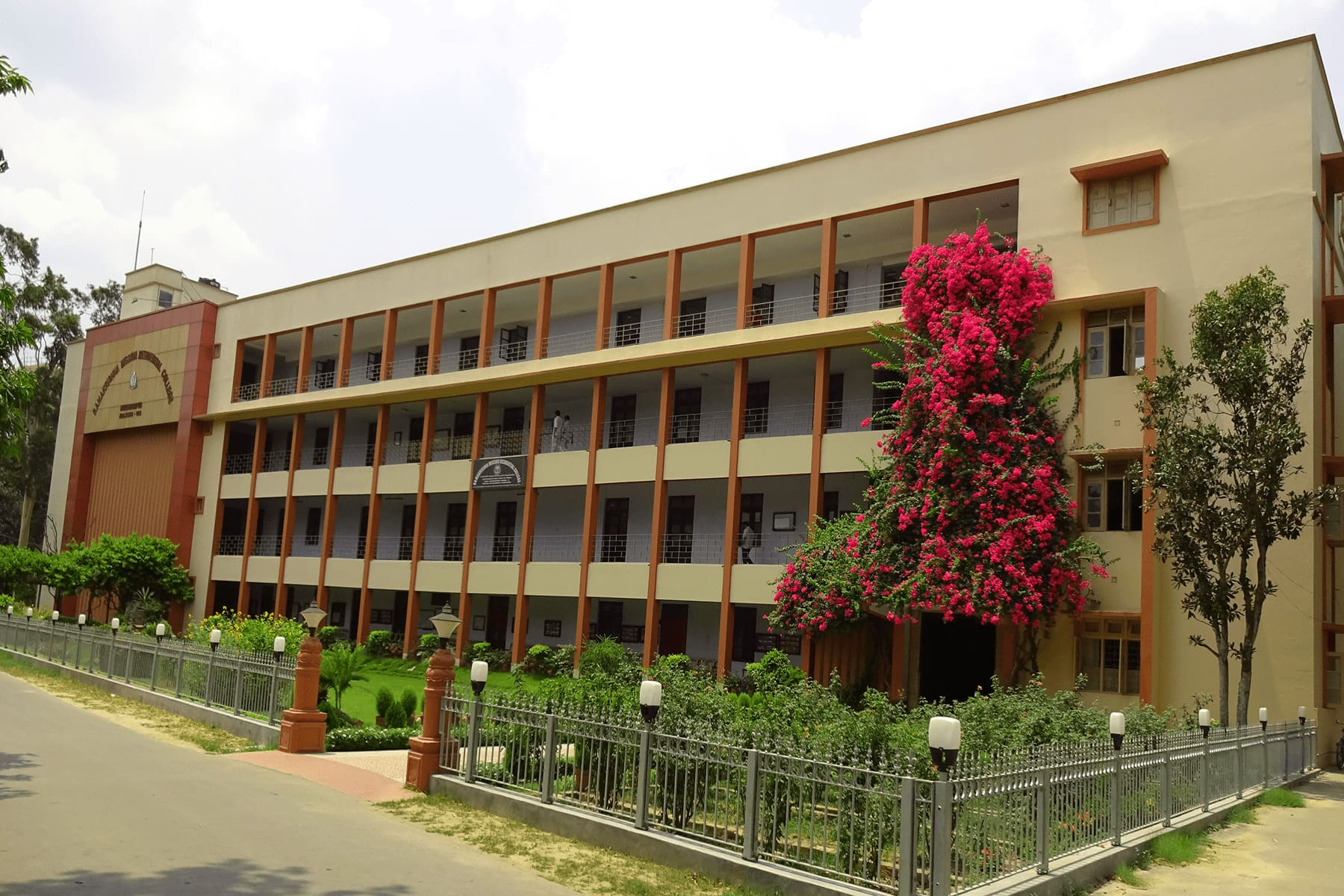 RKMRC old campus