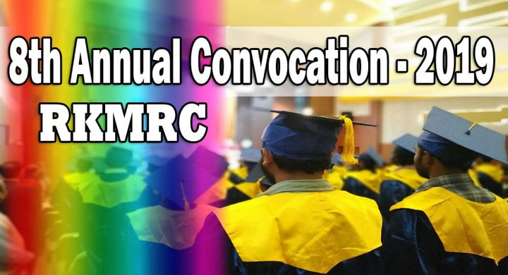 8th Annual Convocation - 2019