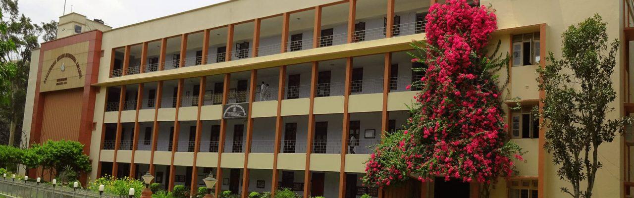 RKMRC old campus