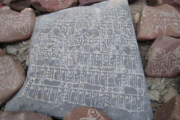 Sanskrit-01